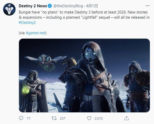 官方透露2026年之前將暫時不會有《命運3》的消息