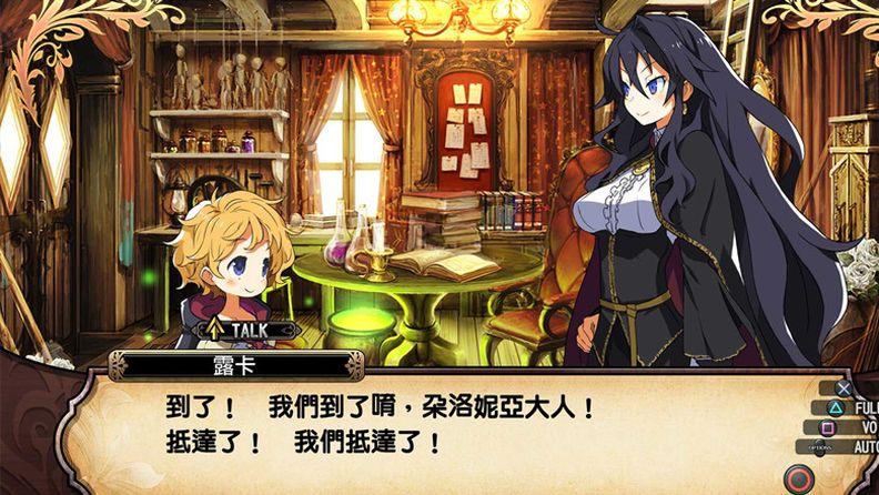 《魯弗蘭的地下迷宮與魔女的旅團》評測:典型日本一玩法的二次元杰作