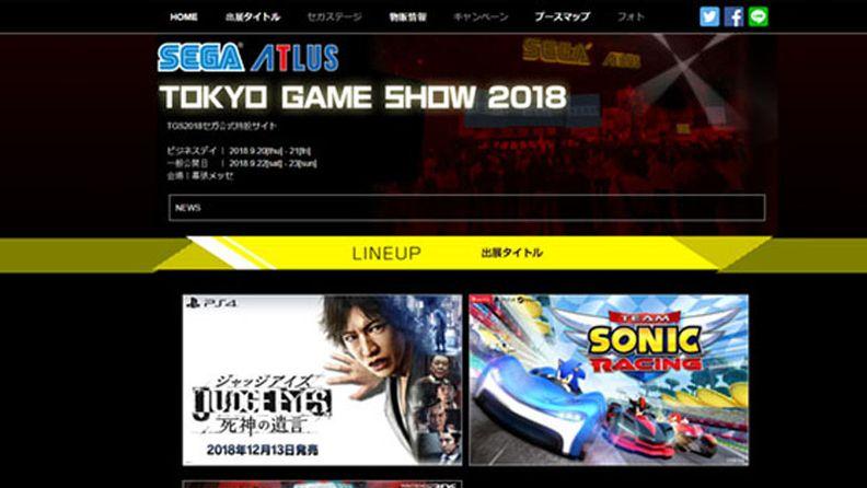 世嘉官方公布東京電玩展2018參展游戲陣容