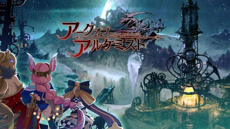 《炼金术士之弧》公布开场动画 游戏主题曲公开