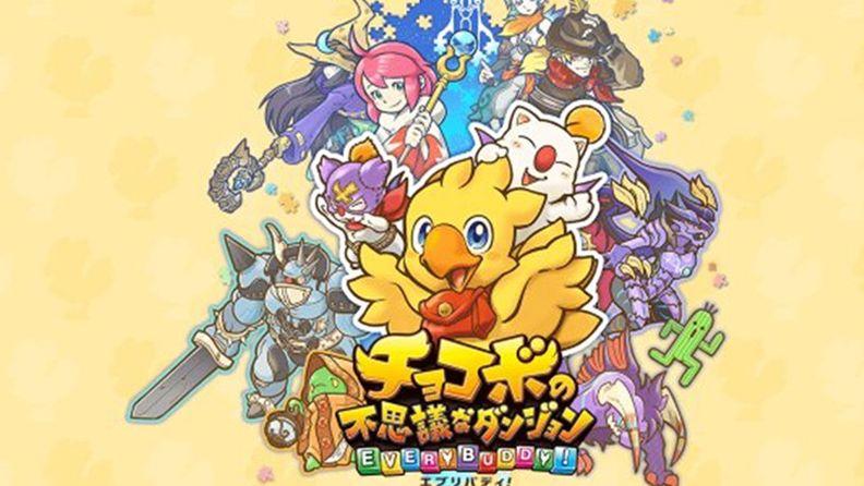 《陸行鳥的不可思議迷宮》新作將于3月20日發售