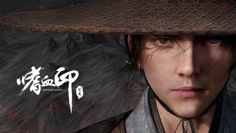 《嗜血印》将于明年1月在Steam开启抢先体验