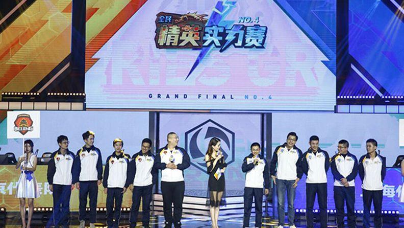 第四届精英实力赛上海队夺得《风暴英雄》冠军