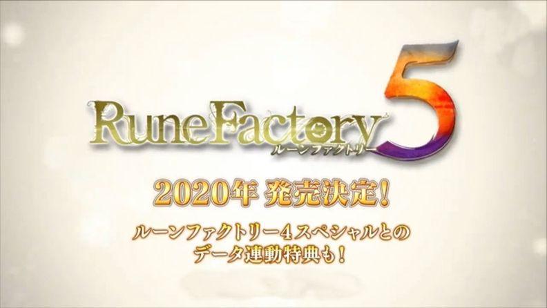 《符文工廠5》確定2020年發售 4代限定版特典公開