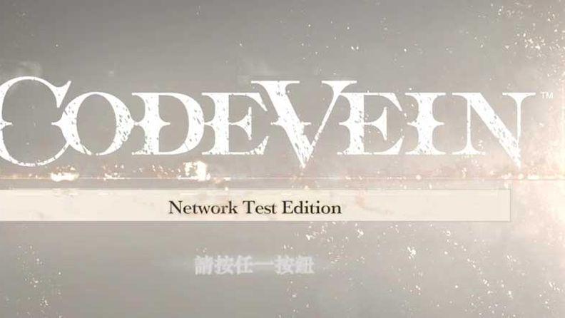 《噬血代碼》網絡測試版心得 結果是魂類+共斗