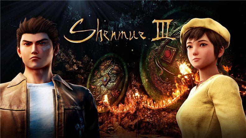 《莎木3》E3試玩報告+鈴木裕采訪 經典游戲再上路