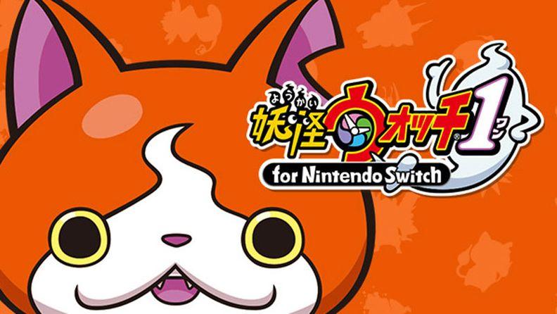 《妖怪手表1》將于10月10日登陸Switch平臺