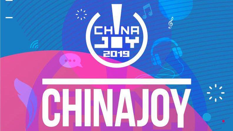 微軟Xbox攜諸多重磅新聞登陸ChinaJoy 2019