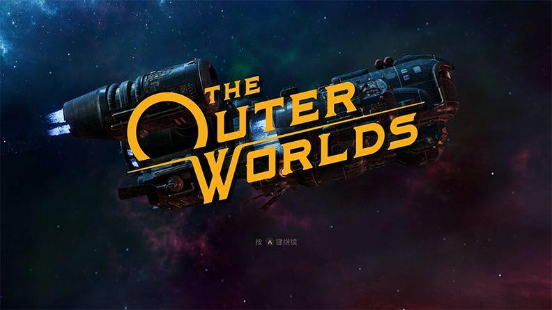 《天外世界》評測:在廣袤的宇宙中譜寫新傳奇