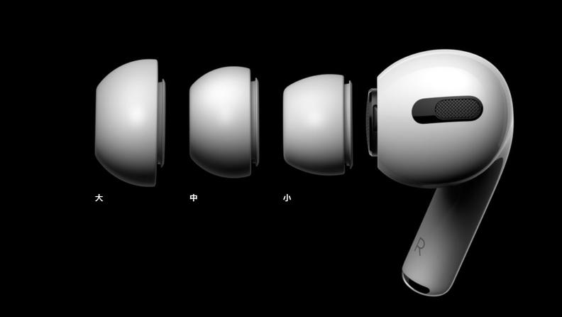 全新AirPods Pro与AirPods有哪些区别?看完你就知道了