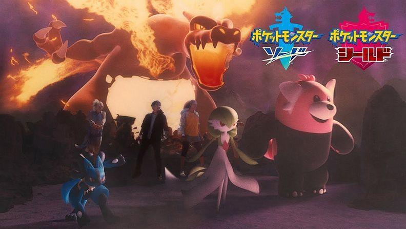 《寶可夢:劍/盾》新TVCM公開 極巨化場面震撼