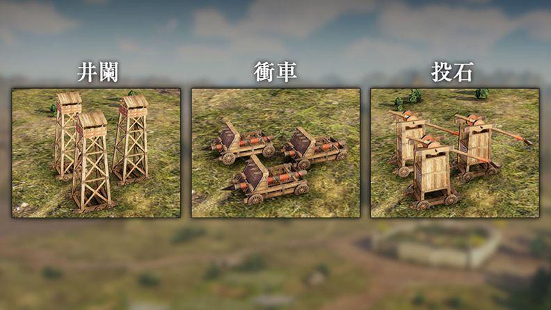 《三国志14》阵型介绍 阵型特征一览