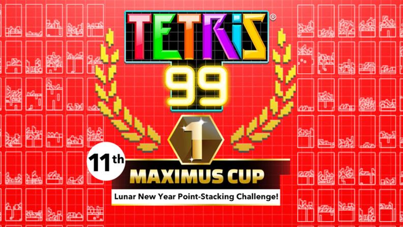 《俄羅斯方塊99》第11屆Maximus杯1月31日開啟