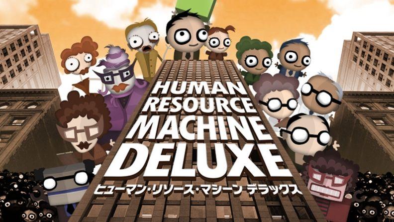 《人力資源機器:豪華版》3月12日登陸Switch