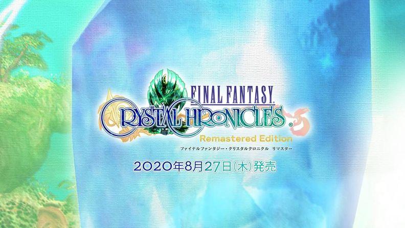 《最終幻想水晶編年史 高清重制版》發售日確定