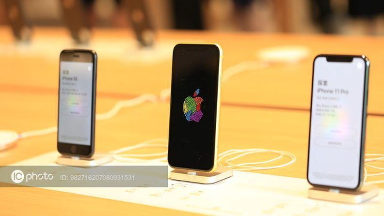 苹果20W快充获国内3C认证