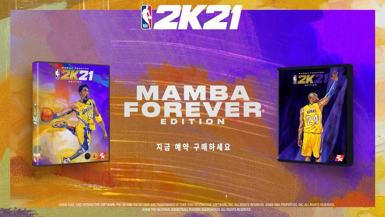《NBA 2K21》曼巴永恒版油畫封面繪制視頻公布