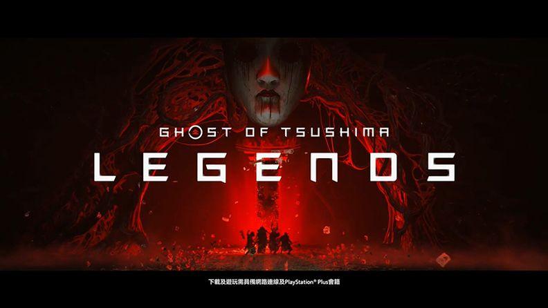 """《對馬島之魂》將于10月16日推出""""奇譚""""模式"""