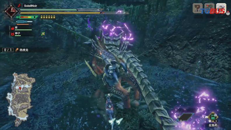 《怪物猎人:崛起》体验版怨虎龙讨伐试玩视频