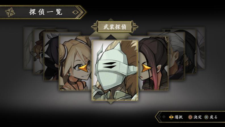 游戲《偵探撲滅》新截圖、更多游戲情報公布