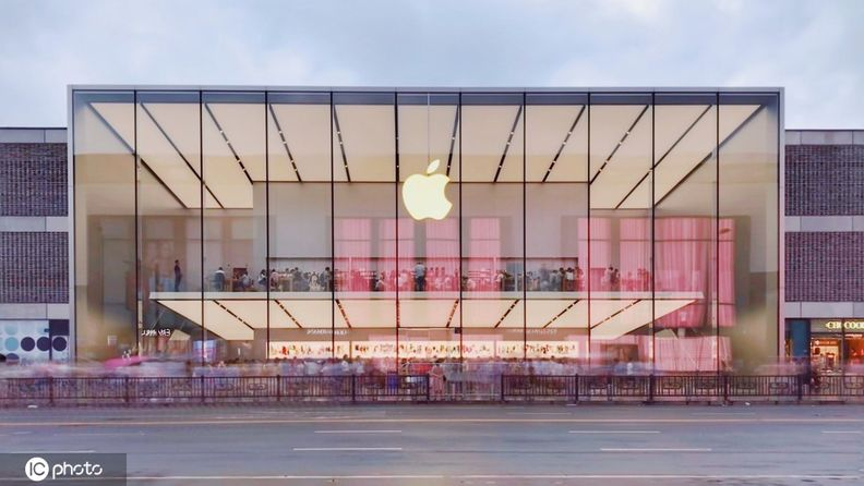 库克:苹果实现碳中和 启动2亿美金基金投资生产性森林