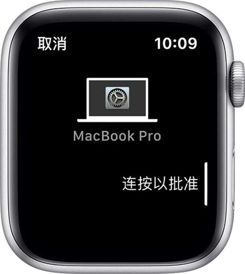 Apple Watch 靠近 Mac 可以自動解鎖Mac 要如何設置?