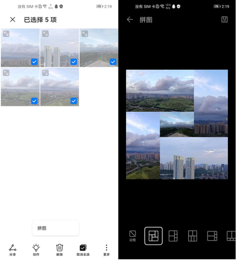 6400万高清5G拍照手机:华为麦芒9上手体验