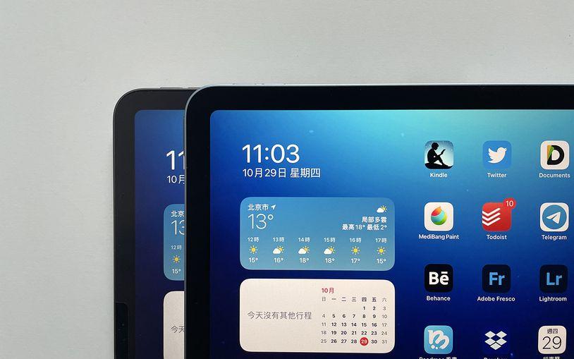 iPad Air 4 动手玩:首发 A14 芯片还比 iPad Pro 差?