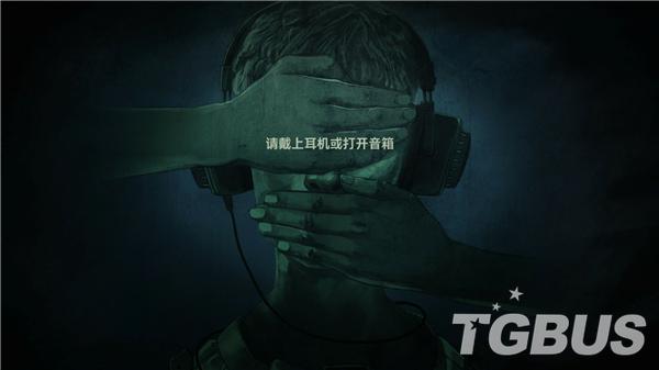 《疑案追声》游戏评测:闭上双眼 耳听八方