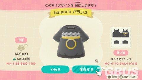 《集合啦!動物森友會》TASAKI系列服裝Code碼