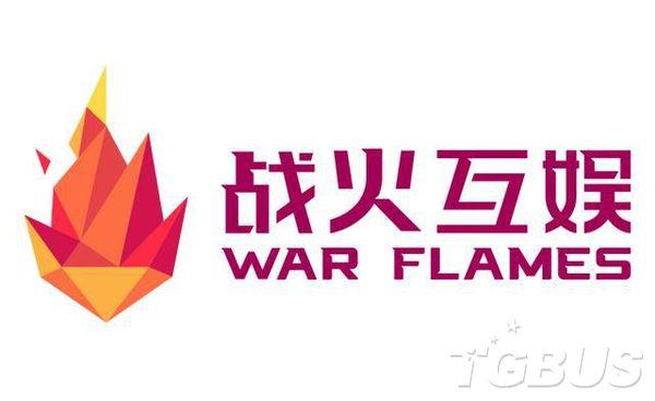 空中网更名战火互娱 完美世界游戏启用全新Logo