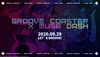 《Muse Dash》与《Groove Coaster》联动活动开启