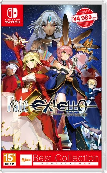 《Fate/EXTELLA》Best Collection繁中版今日发售