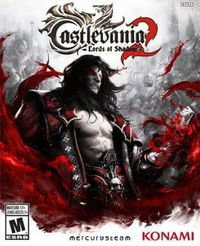 恶魔城:暗影之王 2 - Castlevania: Lords of Shadow 2