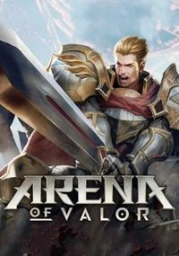 王者荣耀 - Arena of Valor