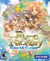 符文工房:海洋 - Rune Factory: Tides of Destiny