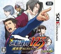 逆转裁判三部曲:成步堂龙一 - Phoenix Wright: Ace Attorney Trilogy - Gyakuten Saiban 123: Naruhodou Selection