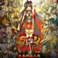 神之战:日本神话大战 - GOD WARS The Complete Legend - GOD WARS 日本神話大戦