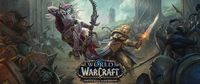 魔兽世界:争霸艾泽拉斯 - World of Warcraft: Battle for Azeroth