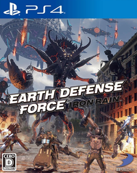 地球防卫军:铁雨 - Earth Defense Force: Iron Rain - EARTH DEFENSE FORCE: IRON RAIN