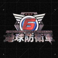 地球防卫军6 - EARTH DEFENSE FORCES 6 - 地球防衛軍6