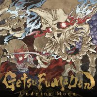 月风魔传 不死月 - GeTsuFuMaDen Undying Moon