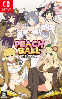 桃色弹珠:闪乱神乐 - Peach Ball: Senran Kagura - PEACH BALL 閃乱カグラ