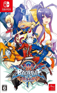 苍翼默示录:神观之梦 特别版 - BlazBlue: Central Fiction Special Edition