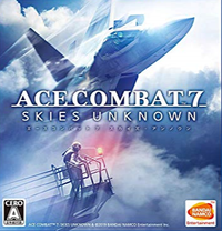皇牌空战7:未知空域 - Ace Combat 7: Skies Unknown