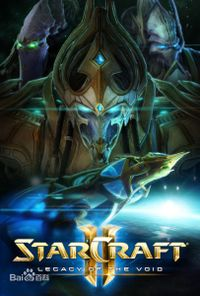 星际争霸 II:虚空之遗 - StarCraft II: Legacy of the Void