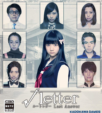 方根书简:最后回信 - Root Letter: Last Answer - √Letter ルートレター Last Answer