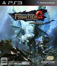 怪物猎人:边境 G - Monster Hunter: Frontier G